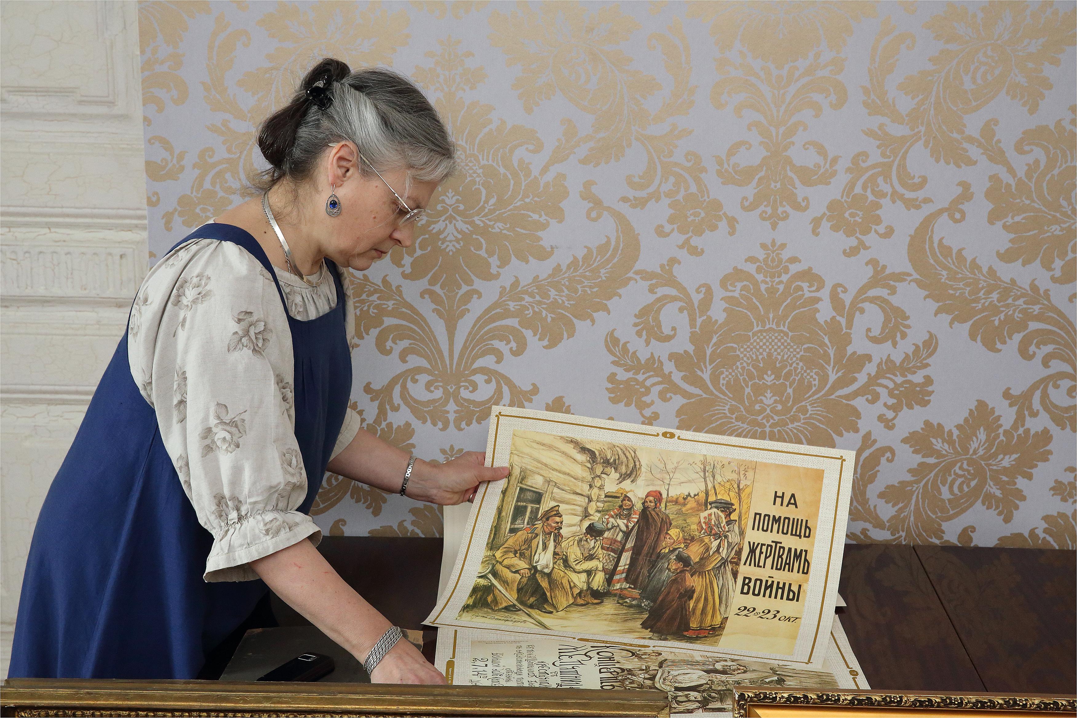 Екатерина Сергеевна Дорофеева
